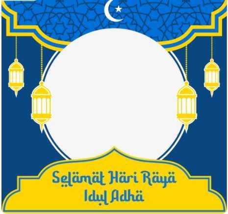 100 Link Twibbon Idul Adha 1442 H 8
